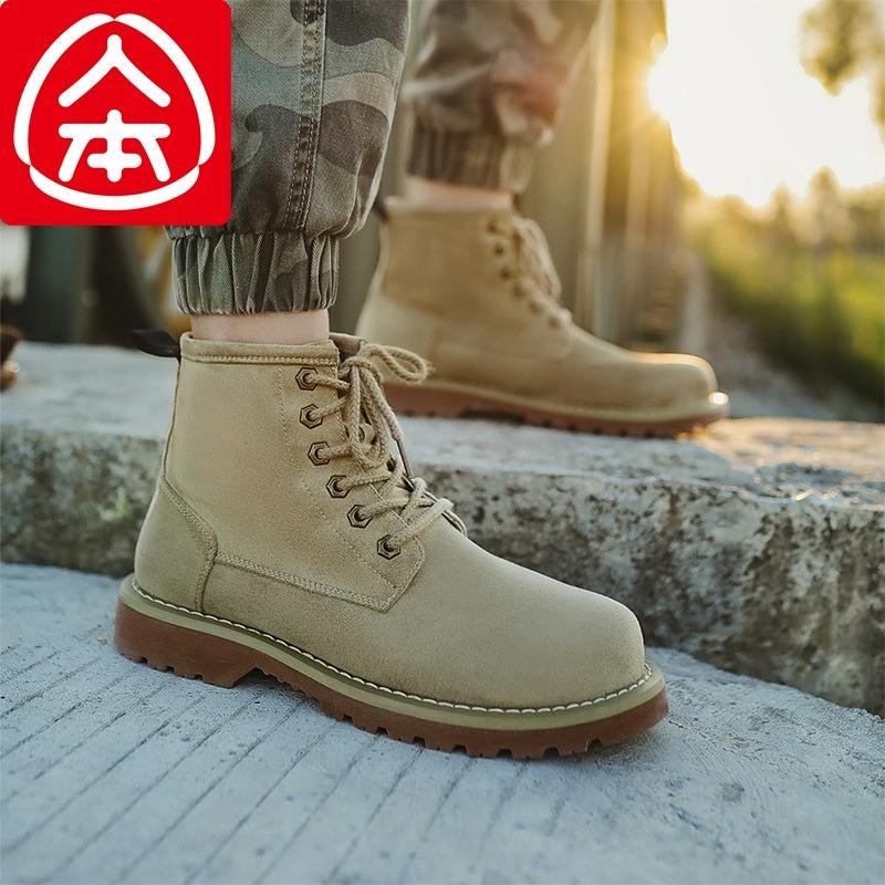 Детские ботинки / Угги Артикул 600935446524