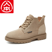Humanistic 2019 New Fashion Shoes, Leisure Boots, Children Shoes, Women's Spring and Autumn Single Boots and Martin Boots