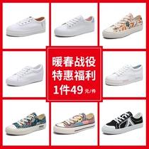 CLY23AM0春季新款皮鞋单鞋预2020天美意低帮马丁靴女商场同款