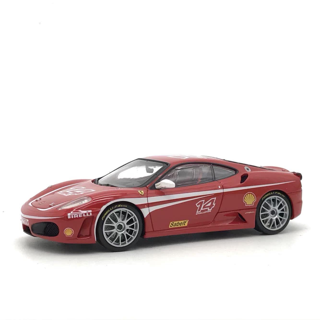 精品级!1:43 F430合金的版 汽车模型 长10cm(冠军是底盘)