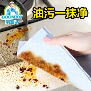 洗碗布吸水毛巾家用厨房用品家务清洁椰壳抹布懒人洗碗巾不易掉毛