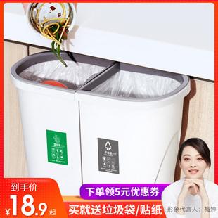 家用厨房垃圾桶壁挂式橱柜门客厅创意卫生间厕所手纸篓分类收纳桶价格