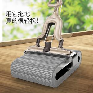 吸水拖把海绵头对折式拖布免手洗家用一拖净胶棉懒人挤水托把地拖