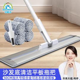 寶家潔免手洗拖把大號平板家用一拖懶人凈木地板專用擦地干濕兩用圖片