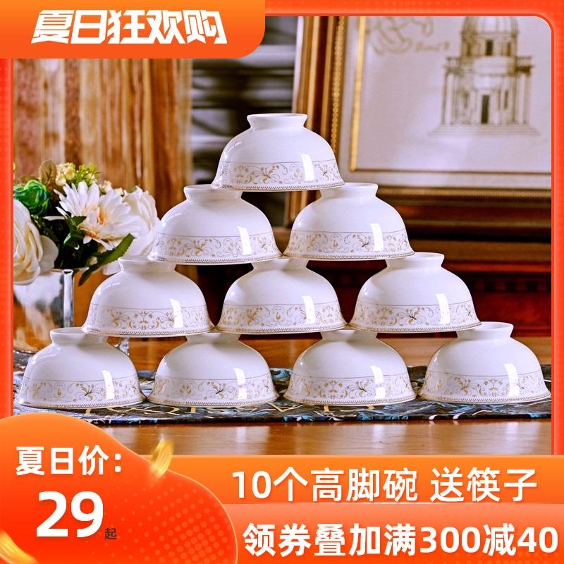 10 anti scald Jingdezhen ceramic household single bowl