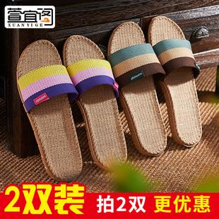 亚麻拖鞋女夏季室内情侣家居防滑麻拖鞋家用居家四季凉拖鞋男夏天