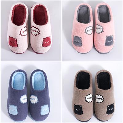 棉拖鞋女家居可爱情侣毛绒室内防滑家用秋冬男冬季月子鞋厚底冬天