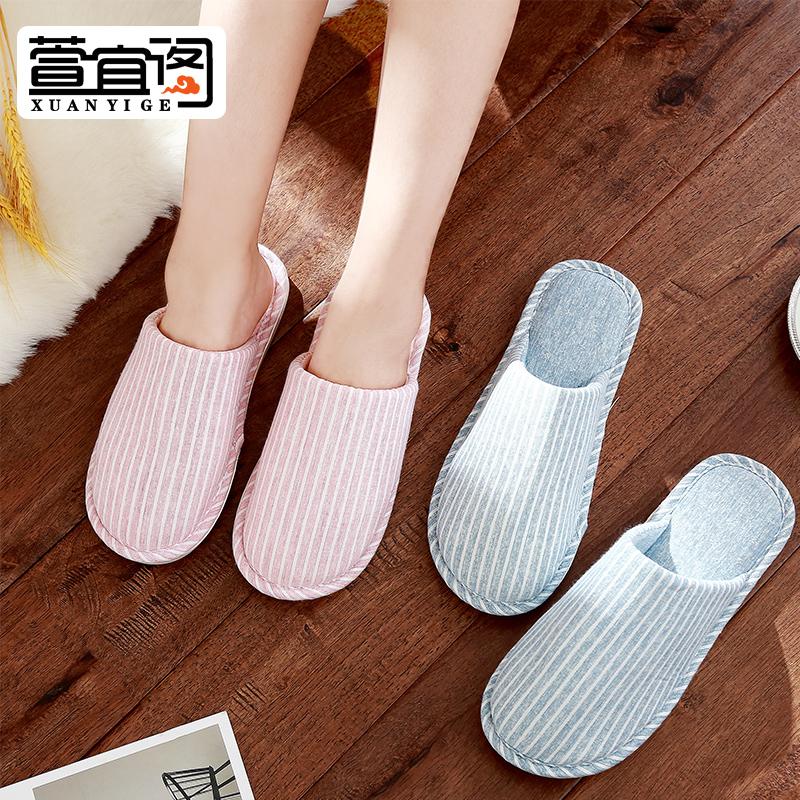 日式家居拖鞋室內情侶 地板春秋亞麻居家棉拖鞋女士防滑托鞋男