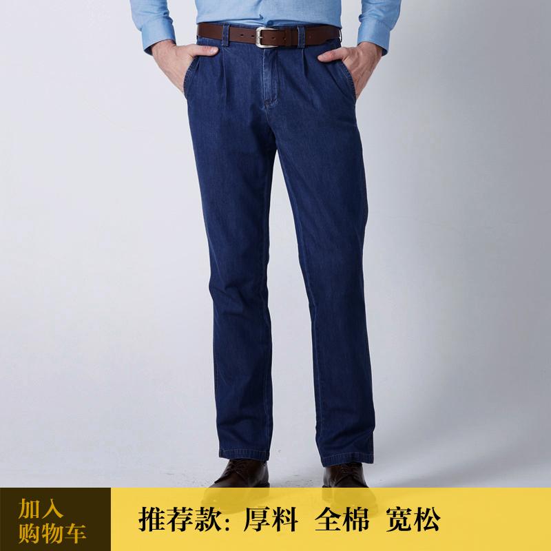牛仔裤男纯棉中老年厚料中高腰深裆单褶宽松休闲直筒秋冬季E8229