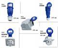 砍价怡达电气YEEDA航空防水工业公母插头插座连接器3P4P 5P 16A