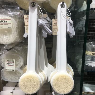日本muji无印良品洗澡刷子长柄软毛沐浴刷成人洗后背搓背搓澡神器