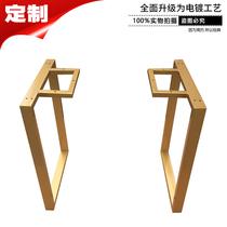 定做金色吧臺腳桌腿櫥柜單邊支撐腳書桌餐臺腳鐵藝支架會議桌架
