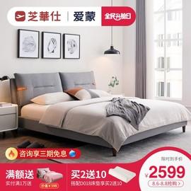 芝华仕布艺床北欧现代简约双人软床可拆洗可调节靠包主卧婚床c040图片