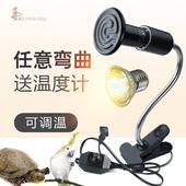 乌龟晒背灯保温陶瓷加热灯uva+uvb3.0太阳灯爬宠补钙杀菌鹦鹉小鸡