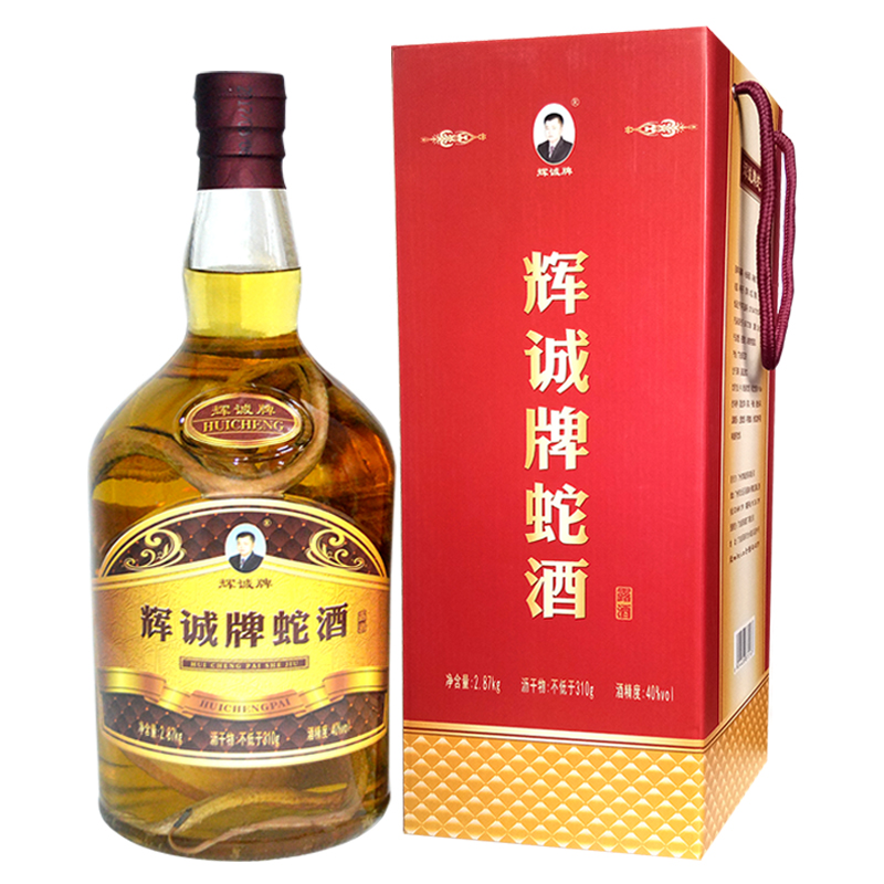 Gift wine of snake wine 6 Jin package of Huicheng brand snake wine