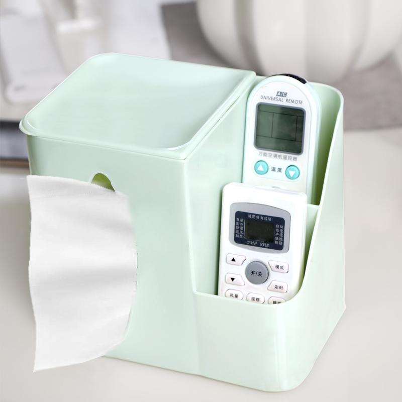 创意多功能纸巾盒遥控器收纳盒茶几桌面塑料抽纸盒客厅卧室纸巾抽