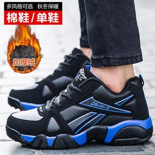 男鞋秋季2020新款潮黑色厚底保暖皮面旅游运动鞋子男士青少年大码