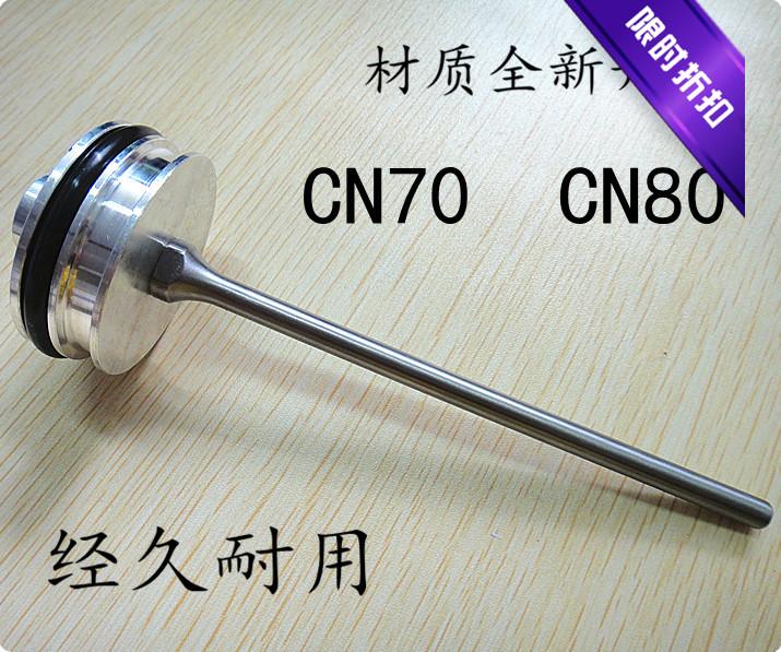 日本美克斯MAX卷钉枪撞针CN70  80气动针史丹利senco美特顶针