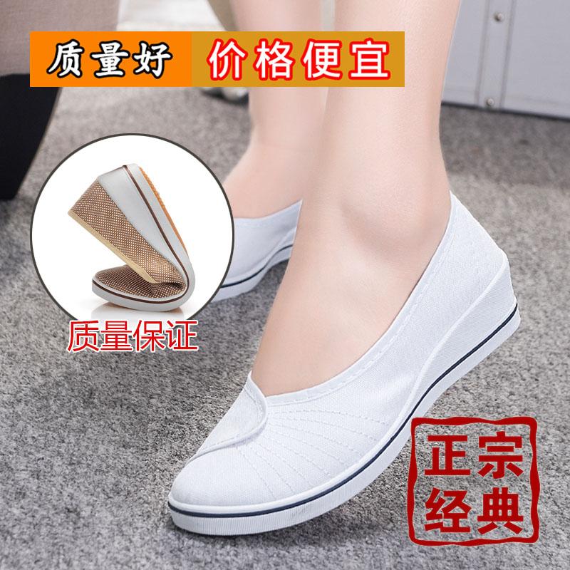 护士鞋女白色坡跟软底小白鞋平底美容院工作鞋单鞋舞蹈鞋黑色布鞋