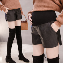 Pregnant women's shorts wear the fashionable pants of autumn and winter, the fashionable pants of early pregnancy, all kinds of black spring and autumn women's bottoming leather pants
