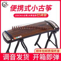 妙普古筝初学者入门大人儿童考级练习古筝琴专业演奏古筝实木乐器