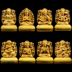 黄杨木雕本命年双面佛观音汽车摆件阿弥陀佛手把件生肖守护神佛像