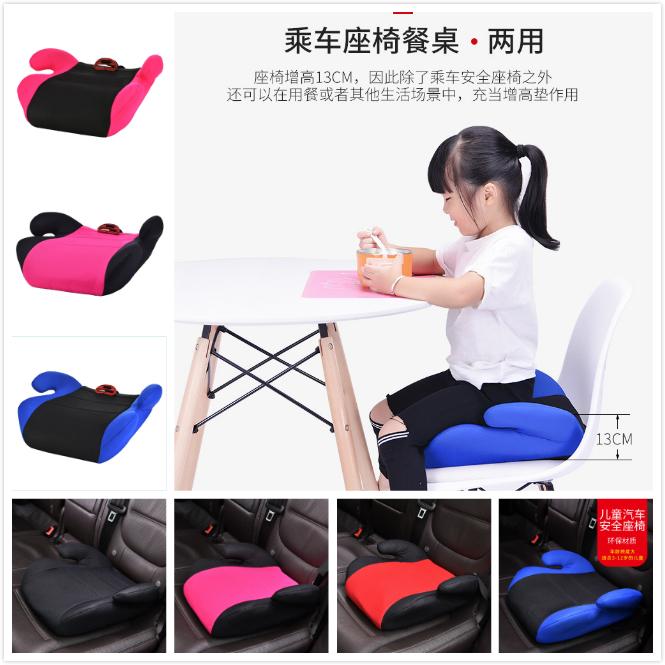 儿童汽车增高垫简易便携安全座椅加厚坐垫宝宝餐椅加高坐垫3-12岁