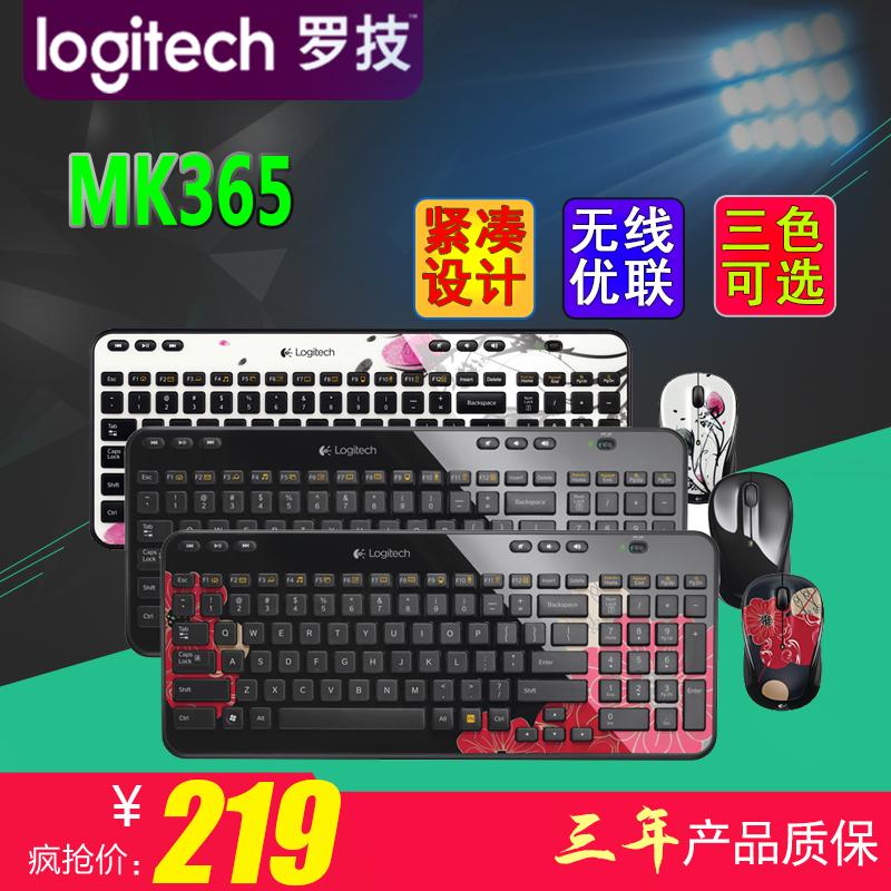 �_技MK365�o�鼠�随I�P套�b 巧克力按�I�o��I鼠套�b