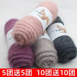 松鼠绒毛线亮丝线手工钩织手编围巾帽子外套中粗毛线宝宝马海毛线图片