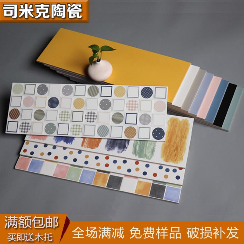 Керамическая плитка Артикул 615412680516