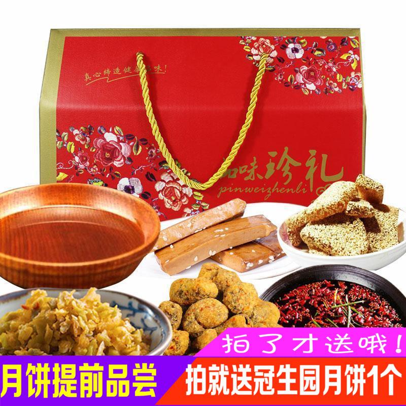 重庆特产礼盒装品味珍礼麻花火锅底料大礼包馈赠佳品年货1484