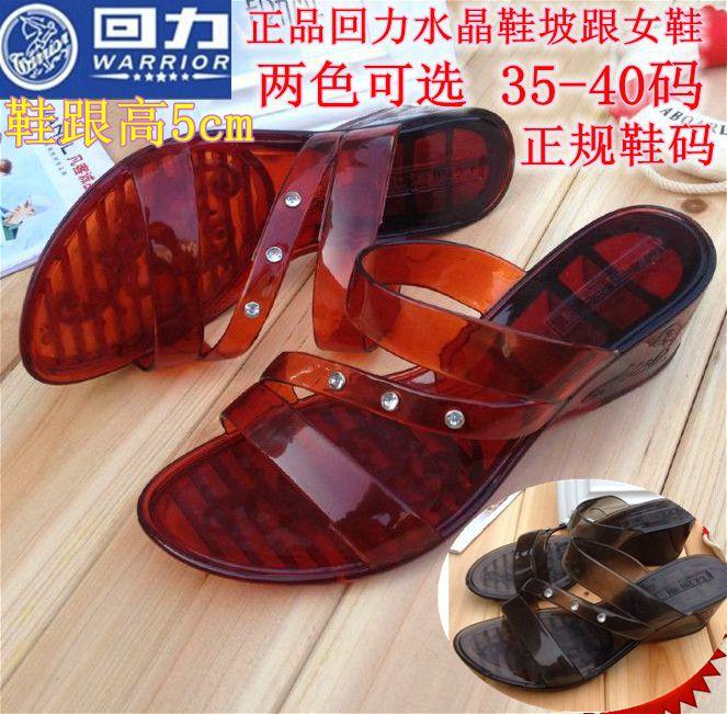 新品时尚女士夏季回力水晶坡跟厚底高跟防滑时尚中年塑胶拖鞋908