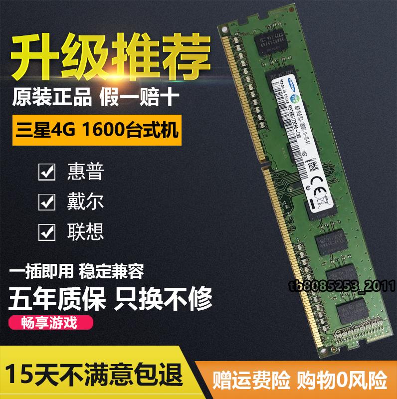 Оперативная память Артикул 556448988538