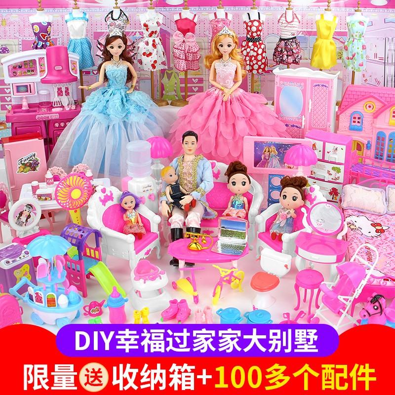 11月01日最新优惠芭比娃娃梦想洋娃娃玩具大超全套套装化妆豪宅多衣服组合公主女孩