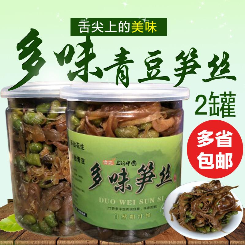 天天特价临安特产多味青豆笋丝豆青豆笋干即食零食休闲豆类食品