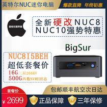 硬改英特尔nuc8i5behnuc10i7fnhk改装读卡器黑苹果迷你电脑主机