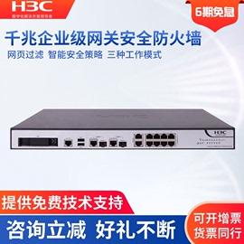 华三 H3C   SecPath F1010 千兆企业级VPN网关型安全防火墙