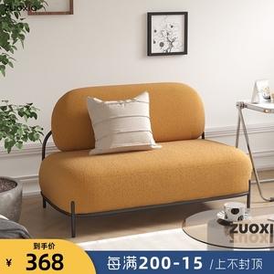 北欧布艺沙发小户型组合客厅卧室公寓现代简约网红款ins双人卡座