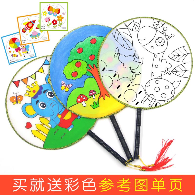 空白扇子儿童绘画diy扇空白团扇宫扇圆扇手绘纸扇小折扇手工材料满0.80元可用1元优惠券