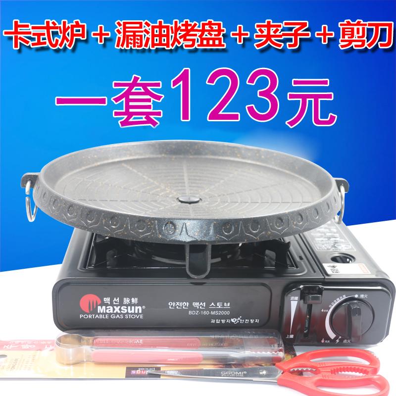 Бесплатная доставка кассета печь формы для выпечки пшеница рис камень формы для выпечки корея жаркое мясо блюдо импорт жаркое мясо горшок барбекю горшок корейский жаркое мясо блюдо