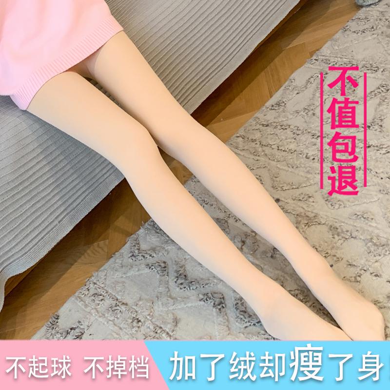 【买一送一】打底裤女外穿春秋加厚丝袜秋冬季光腿神器肉色加绒