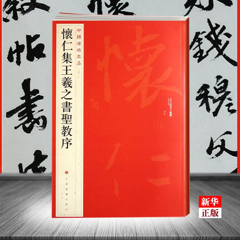 Китайская каллиграфия Артикул 547491361618