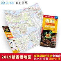 单本速发旅游地图地理旅游攻略地图装饰世界地图挂图世界地图墙贴对开新版世界地图2018人民交通正版现货