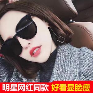 领20元券购买2019新款太阳眼镜明星网红款防紫外线墨镜女GM韩版潮街拍ins圆脸