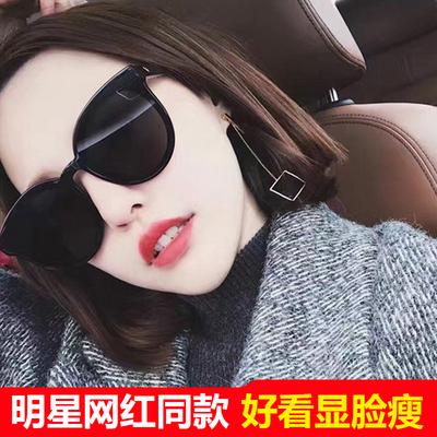2020新款年墨镜女GM韩版潮ins圆脸网红防紫外线太阳眼镜大脸显瘦