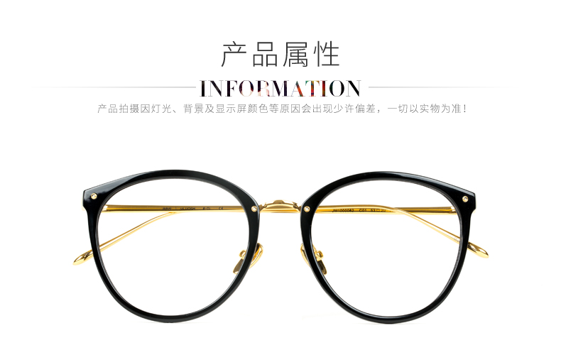 Counter genuine round face retro metal myopia glasses frame of men  women literature JM1000062