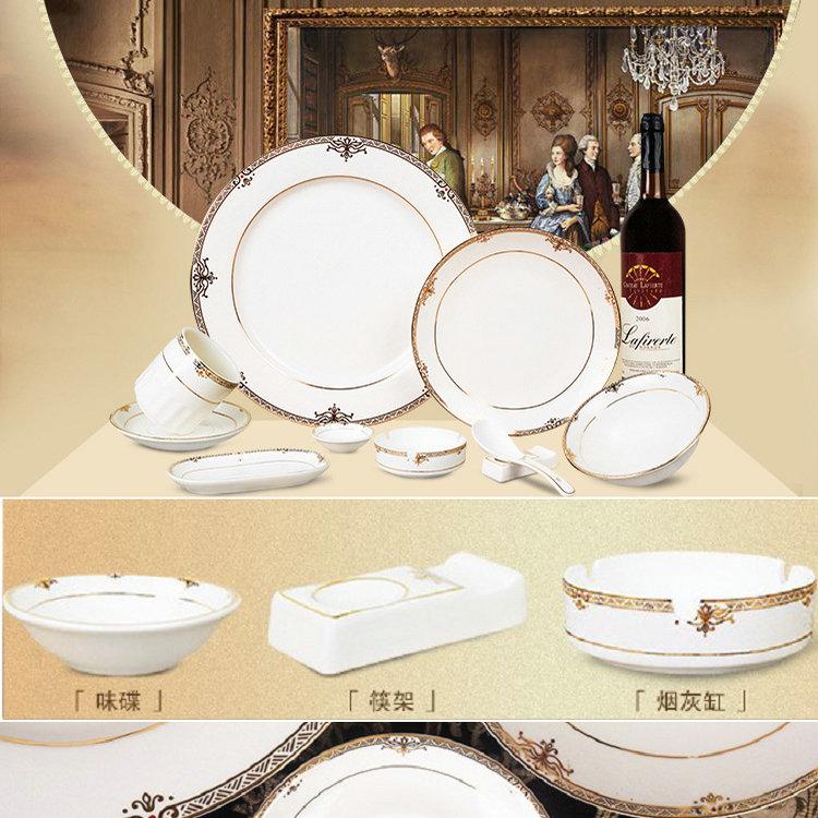 [金边碗盘陶瓷酒店江中杯碟] золотой [碗盘餐厅摆台] белый [瓷碗碟整套碗勺] комплект