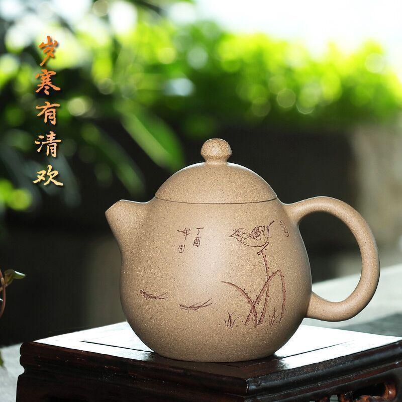 热销28件假一赔十全手工小容量小号家用功夫茶具茶壶