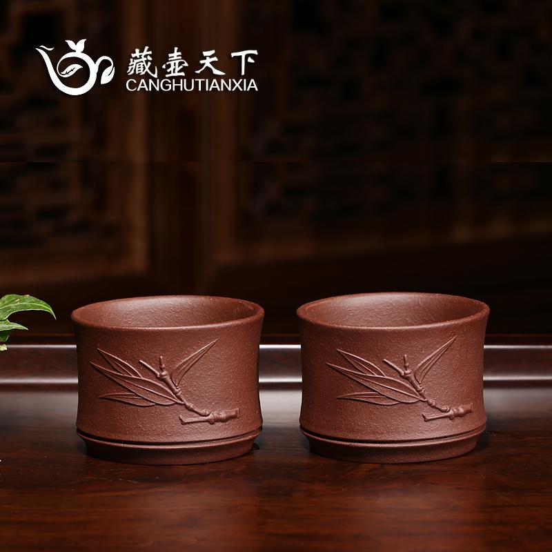 藏壺天下宜興紫砂杯主人杯品茗杯個人杯茶碗 小杯竹段小杯