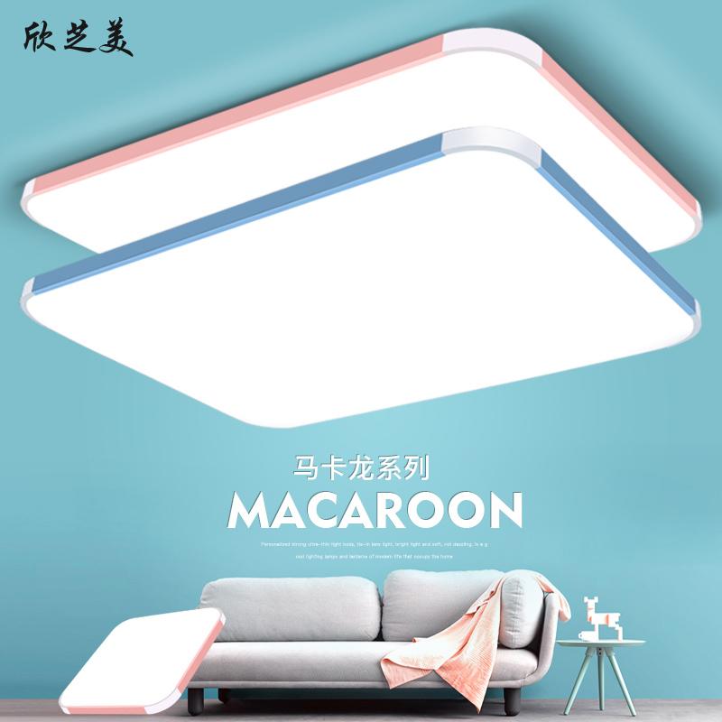 馬卡龍LED吸頂燈長方形客廳燈具簡約書房燈浪漫卧室兒童房間燈飾